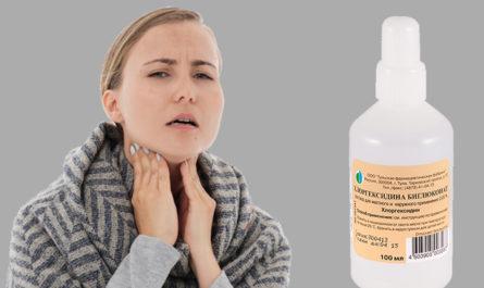 Чем лечить горло в домашних условиях эффективно