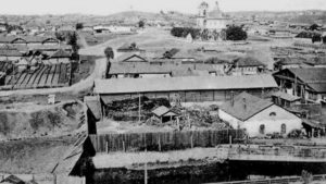 Верхний Уфалей история города