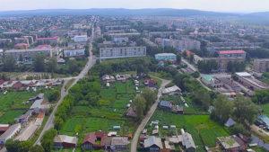 Верхний Уфалей Челябинская область