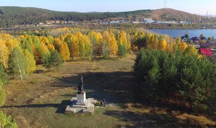 Верхний Уфалей | Комсомольский парк
