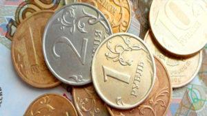 В какой валюте копить финансовую подушку